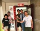 厦门小爱外语 SM城市广场英语 日语 艺术 中小学辅导