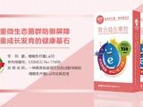 惠益生益生菌 专利肠道益生菌百亿级活性益生菌 全国批发招商