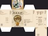 在中山想学包装商标吊牌等广告设计的来光明培训