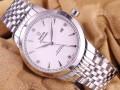 许昌OMEGA欧米茄手表怎么回收,哪里回收欧米伽手表