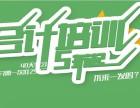上海宝山初级会计培训班 致力为学员提供优质课程