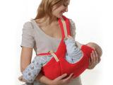 抱抱熊婴儿背带四季款多功能横抱式婴儿背带宝宝背带小孩背袋903