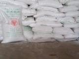 供应北京食品级纯碱批发 无水食品级碳酸钠 红三角牌碳酸钠