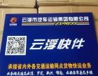 扬州条码快递单,物流单,送货单,酒店结账单印刷厂家