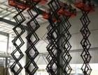 南山区自行走升降机租赁销售,曲臂式高空作业平台租赁销售
