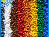 直销供应 彩色填充色母 tpu通用色母 食品级吹膜色母