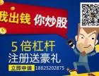深圳龙岗中心城龙城大道附近的股票配资平台