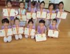 北京西城区少儿舞蹈培训 西直门附近少儿舞蹈培训