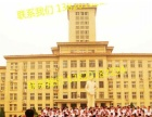 南开大学3+1全日制大专本科+国外研究生留学招生计