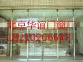 东城区维修玻璃门调节方法