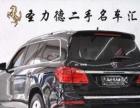 奔驰GL级2012款 GL350 3.0T 手自一体 美规版买卖