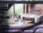 爱普生R230打印机出售
