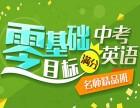 重庆初中全科辅导,初中英语 语文 数学培优