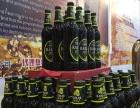 奥西耶克柠檬黑啤加盟 名酒 投资金额 1-5万元