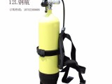 江苏业安厂家直销潜水呼吸器,潜水员装备,水下呼吸器