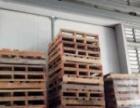 木托盘 1.1米乘1米 川字托盘 川字木托盘