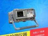 安捷伦频谱分析仪E4407B E4408B 维修租赁校准二手