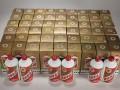 蚌埠回收名烟名酒 蚌埠回收茅台酒 蚌埠回收五粮液 等等