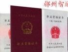 郴州人力资源师智通人才专业培训学校