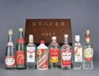 滨州回收红酒陈年老酒冬虫夏草洋酒回收茅台酒