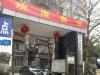 柳州-蔬菜公司宿舍2室1厅-1450元