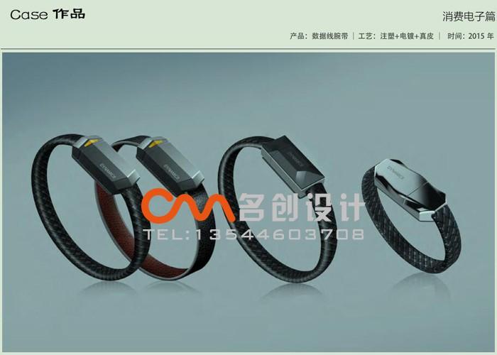 北京产品外观设计 3D建模 效果图渲染 产品动画 产品展示