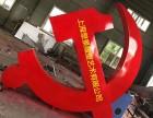 松原不锈钢七一主题雕塑 党旗雕塑制作 纪念意义摆件雕塑