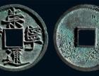 化石瓷器个人收购古玩古董古钱币市场价格不上门收购