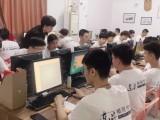 CNC编程培训 模具设计培训 UG,PM培训