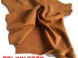 头层磨砂皮 进口羊皮皮料 真皮反绒皮 手工DIY皮革面料软厚 整