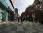 市中心大润发楼上 长虹国际城97平米 办公看房出租
