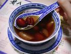 广州甜品加盟流程,黄氏宗轩甜品传遍广州