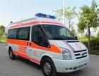 天津市救护车出租长途救护车正规救护车跨省救护车出租