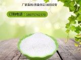 泊洛沙姆188 医药原料 增溶剂 厂家质量保证