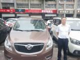 巴國城經濟型小車別克商務車優惠起租