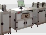 微电机试验台