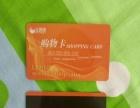 大福源500购物卡。