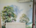 佳乐世纪城江景房公寓