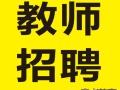 2015年玉溪市澄江县第三批事业单位招聘笔试成绩查询面试时间