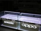 厂家直销新款VIVO手机柜OPPO展示柜苹果维修台前台配件柜
