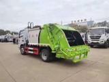 4方压缩垃圾车