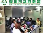 西丽3dmax培训,VR全景培训