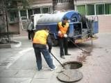 东丽区附近专业抽粪清洗管道化粪池清掏