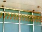 衡水专业上门安装晾衣架、维修晾衣架、更换晾衣架