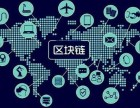 区块链新加坡基金会token非证券法律意见书