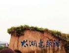 无锡旅游景区灵山160鼋头渚85三国水浒90门票优惠