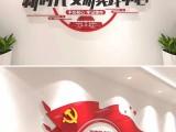 长春文化墙设计 校园文化社区文化党建文化设计施工厂家