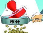 天津办理工商注册公司
