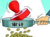 天津代理记账,天津代理记账公司,推荐荣天会计