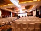北京活动会议 年会庆典 晚会 课件讲座等摄影摄像